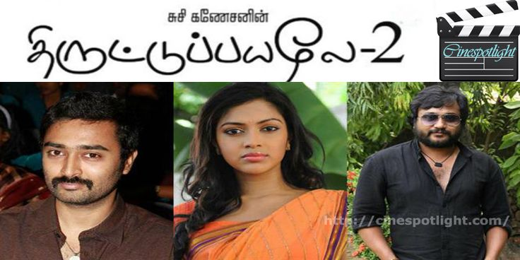 #Thiruttu #Payale 2 is an upcoming #Tamil #Thriller #Movie. In this movie Prasanna, Amala paul and Bobby simha is a vital role. It will be coming at 29 September 2017. http://cinespotlight.com/thiruttu-payale-2-thriller-movie/