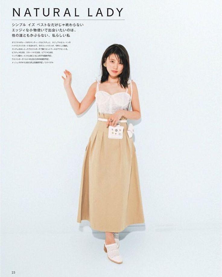 #有村架純#架純ちゃん#おフェロ#カバーガール#kasumiarimura#arimurakasumi#cute#love#beauty#ar#covergirl#like4like#l4l#today#ootd#fashion#2017ss#snidel