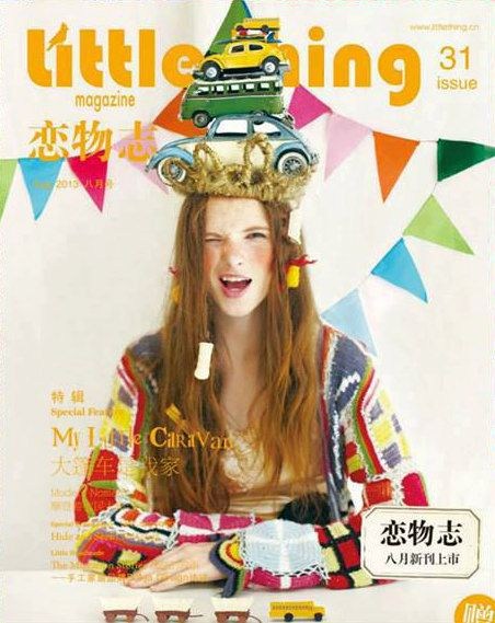 Little Thing Magazine SUBSCRIBE by pipitzakkastore on Etsy