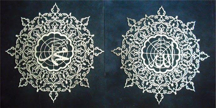 DesertRose,;,calligraphy art,;, Naht Sanatı,;,