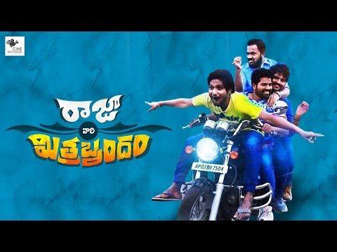 Raaja Vaari MithraBrundham | Latest Telugu Comedy Short Film | by Patamatalanka Naveen
