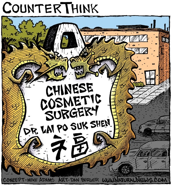 chinese cosmetic surgery...: Adult Humor, Chinese Cosmetics, Fun Medical, Aesthetics Surgery, Funny Bones, Funny Stuff, Cosmetics Surgery, Medical Cartoon, Chine Cosmetics