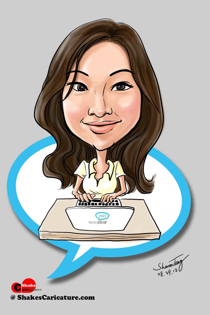 Caricature Of A Taiwanese Girl A Smile A Day In 2019