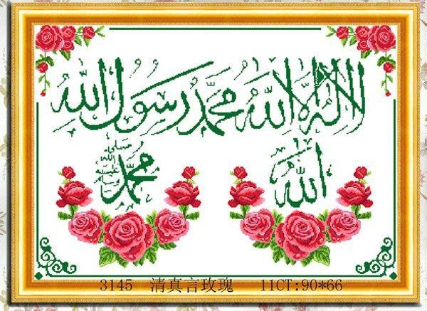 Cross Stitch Islamic Patterns - Yahoo Search Results Yahoo Malaysia Image Search results