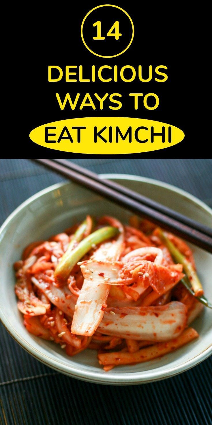 How to eat kimchi 14 delicious ways to cook with kimchi how to eat kimchi 14 delicious ways to cook with kimchi mykoreankitchen kimchi koreanfood via mykoreankitchen forumfinder Gallery
