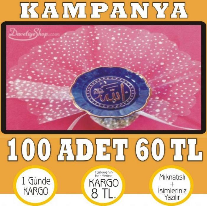 Sünnet Şekeri Kategorisi Ürünleri - Nikah şekeri 60 TL en ucuz fiyatları 2014 bebek sekerleri sünnet http://www.nikahsekerishop.com/Katalog/6/sunnet-sekeri.html