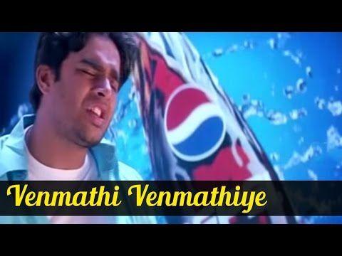 Venmathi Venmathiye - Madhavan, Reemma Sen - Minnale - Tamil Songs - YouTube