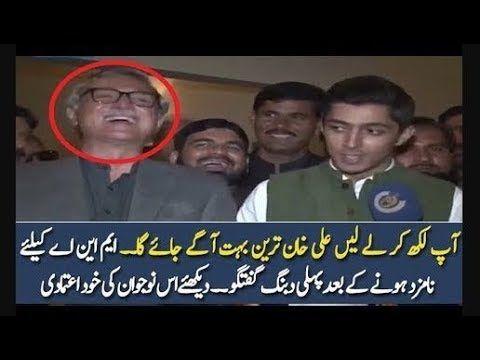 جہانگیر ترین کے صاحبزادے علی خان ترین کی زندگی کا پہلا سیاسی خطاب  today...