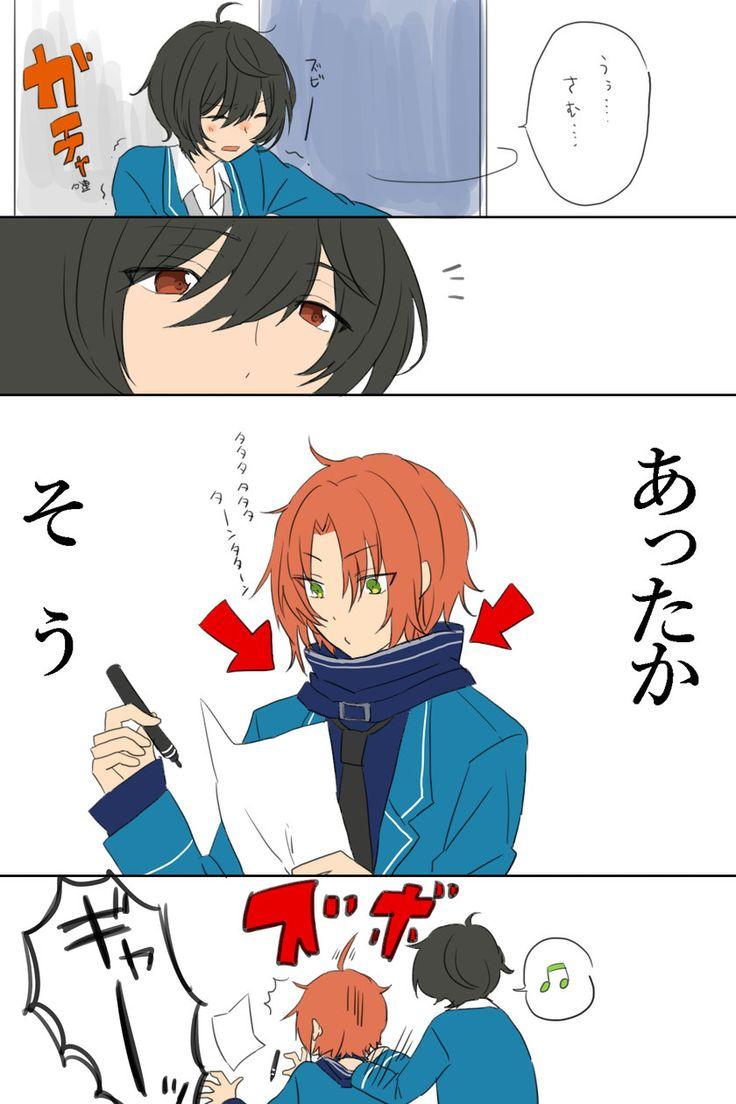knights pixiv 漫画