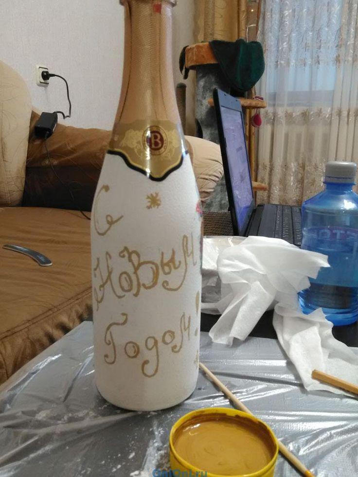 декупаж бутылки шампанского на новый год фото