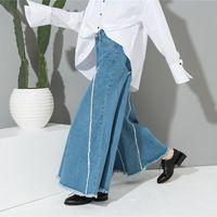 [Soonyour] 2017 весной новые тенденции моды хит цвет высокой талии cowboy широкого покроя штаны свободные большой размер женщина AS30055