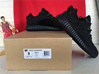 Adidas Yeezy Mens Shoes