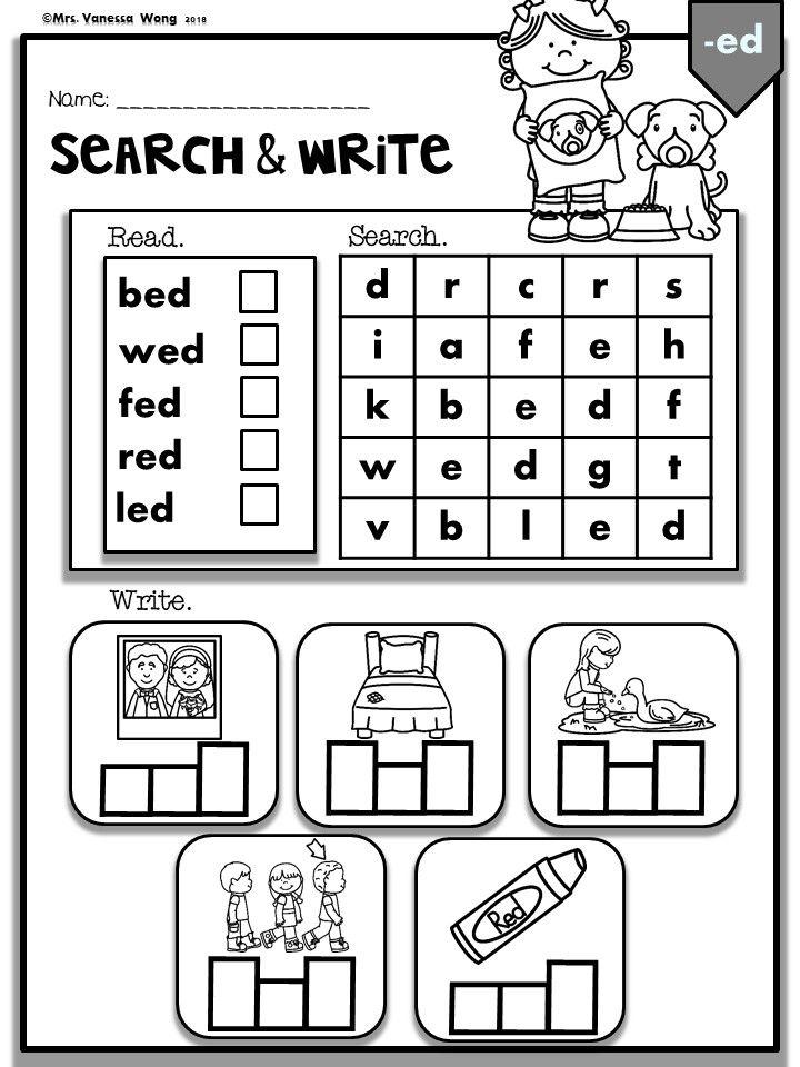 Phonics Cvc Short Vowels Search Write Kindergarten First Grade