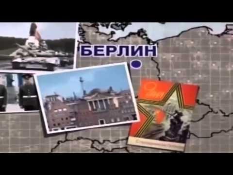 TV РФ: O планах броска России в Европу!.