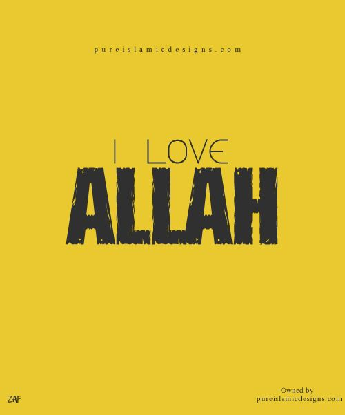 We Love Allah Wallpaper : 98 best images about Words to Remember on Pinterest Prophet muhammad, Daughter quotes and Holy ...