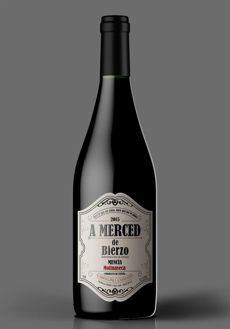 A MERCED on Packaging of the World - Creative Package Design Gallery