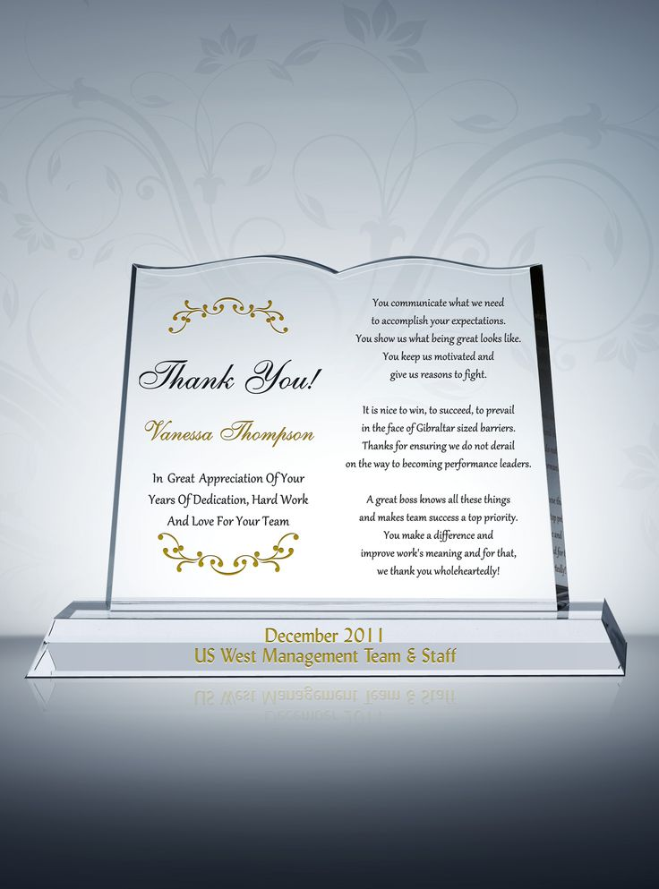 Thank You Gift Plaque For Boss Boss