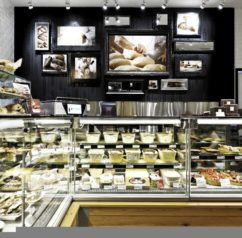 Knockout Bakery Interior Design Ideas : Small Bakery Designs Cafe Interior  Bakery Design As The Bakery