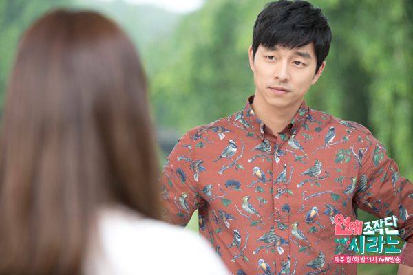 flower dating agency