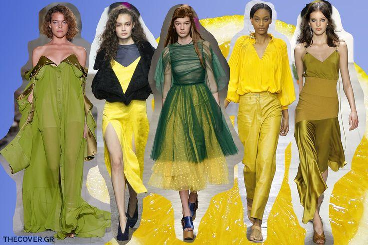 τασεις μοδας χρωματα καλοκαιρι 2017