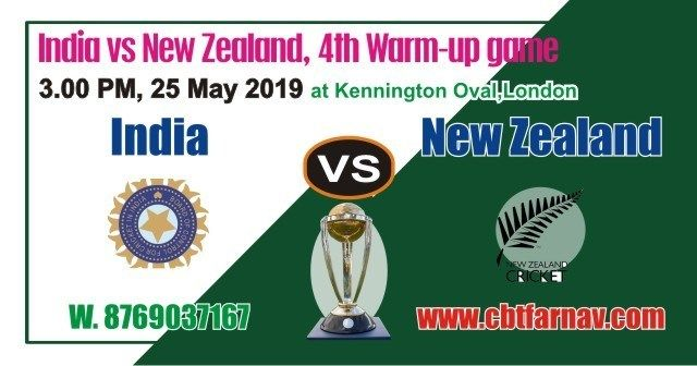 World Cup 2019 Ind vs NZL Warm UP Match Prediction Win Ti
