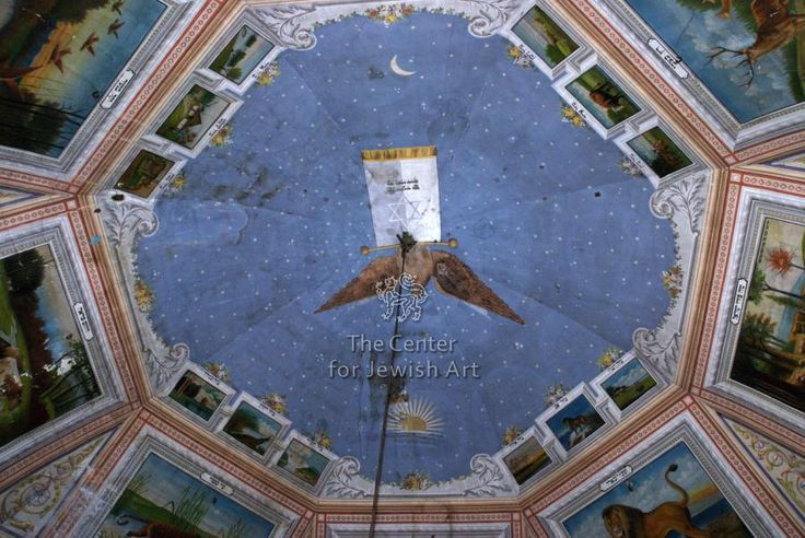 Great Synagogue in Hârlău-Domed ceiling. Artist/ Maker: Grünberg (Grinberg), Mendel (Painter). Date: c. 1920. Origin: Romania | Moldavia | Hârlău  | 5, Musatinilor (30 Decembrie) St. Ashkenazi.Photograph Copyright: Center for Jewish Art. Photographer: Radovan, Zev. Photograph Date: 2009. Scan No.A301970.jpg  In the lower part of the vault are 2 belts with the images: zodiac signs are located in the upper belt. Zodiac signs framed by rectangular medallions and grouped by 3 on each side.