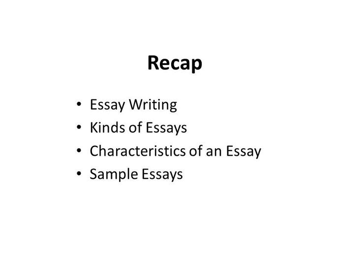 Determination is the key to success essay