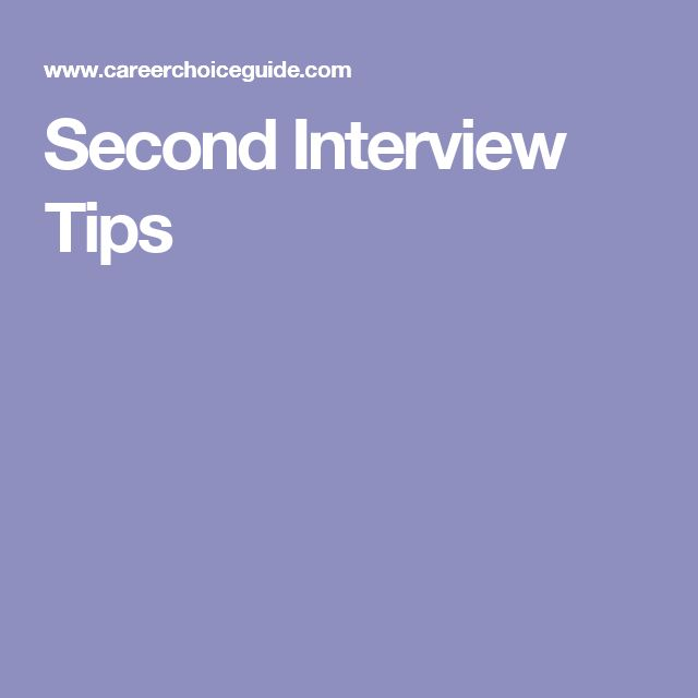 tips for second interviews