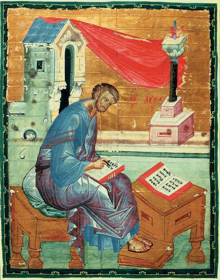 Евангелист Лука - Андрей Рублёв