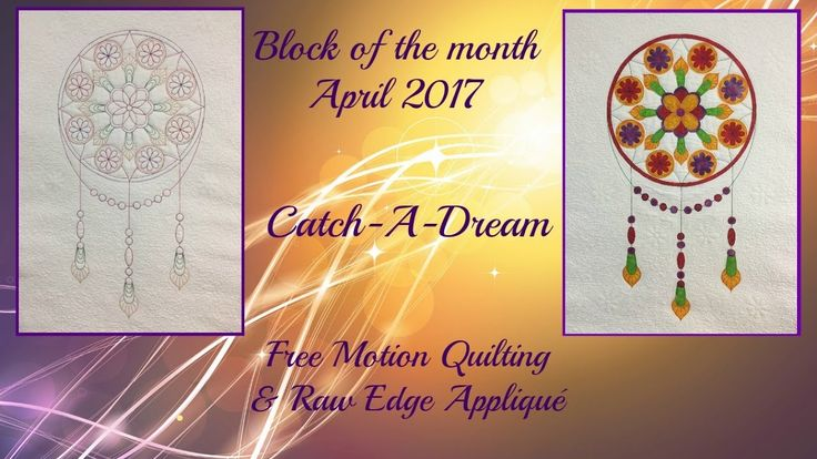 Collection Inédith - Catch-A-Dream Mandala - Block of the Month - April ...
