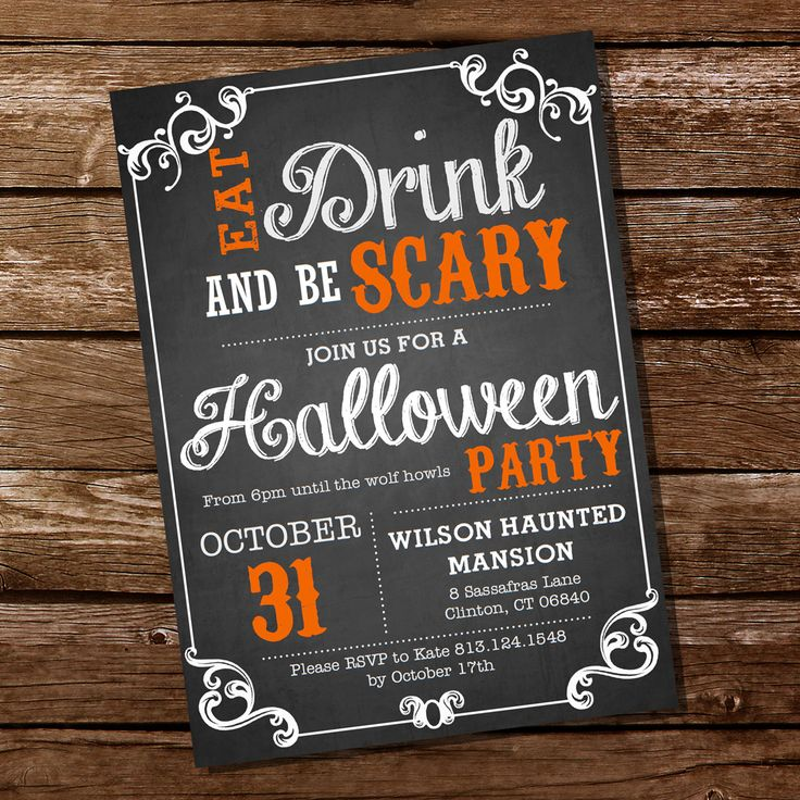 The 25+ best Adult halloween invitations ideas on Pinterest ...