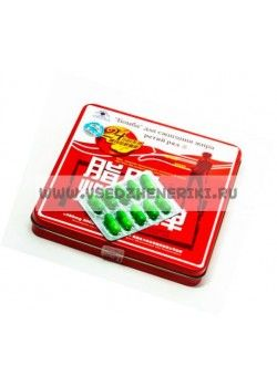 таблетки для сжигания жира на животе