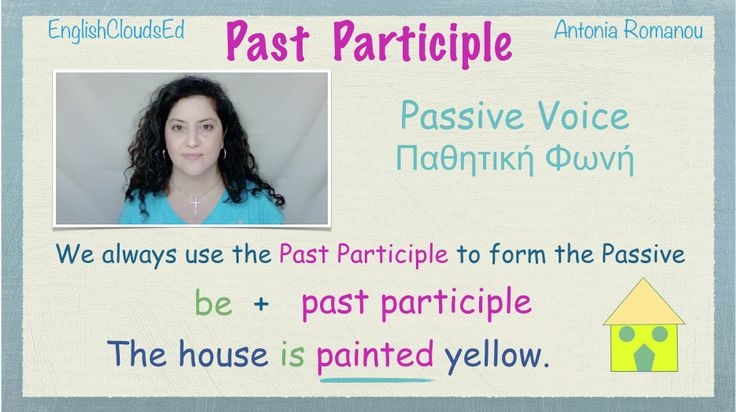 The Past Participle and how we use it in English.