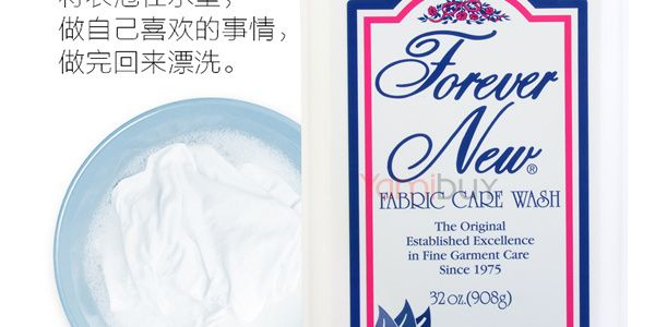 Forever New Fabric Care Wash Laundry Detergent 32oz 908g Yamibuy