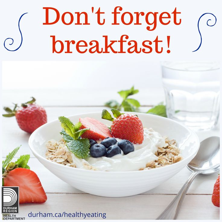 Looking for quick and healthy breakfast ideas to start off your day? These will help you stay healthy and get you out the door in a hurry. How about trying hard boiled eggs, a glass of milk and a piece of fruit? Or how about trying fruit, yogurt and cereal parfait? Click for more great ideas.