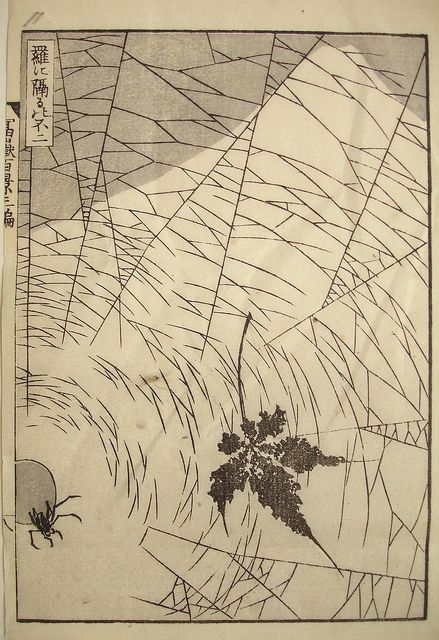Hokusai woodcut Mt Fuji through a spiders web. by Etchings Plus - Not much time to play ;-(, via Flickr