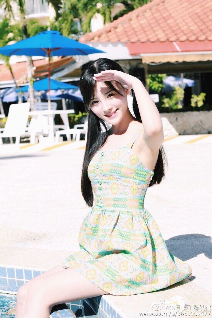 Adorable Soul - Ju Jing Yi