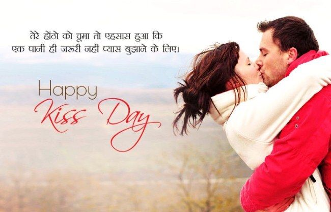 Kissing Girl Forehead Quote Happy Kiss Day Kissing Quotes
