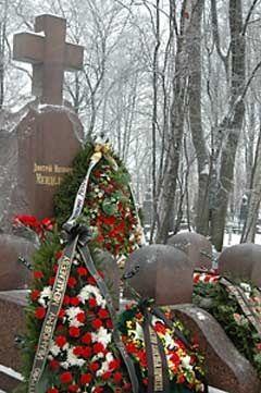 Могила Д.И. Менделеева на Волковом кладбище в Санкт-Петербурге