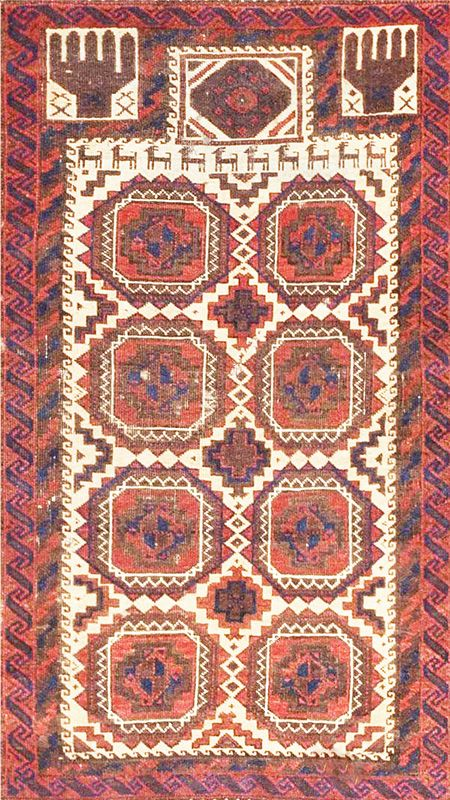 Learn About The Fascinating Aspects Of Iconic Muslim Antique Prayer Rugs  And Their Significance Is Islamic