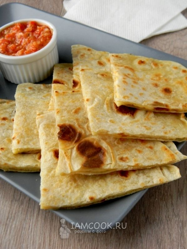 Рецепт кесадильи с сыром