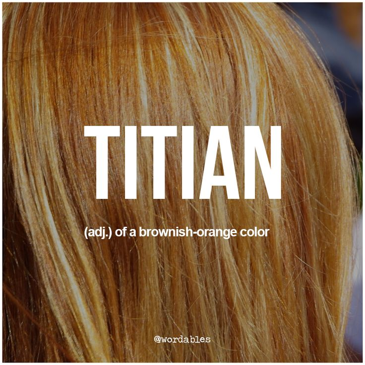 I will never tire of the way this word feels as it slides off your tongue. Titian, real name Tiziano Vecellio, was one of the greatest artists of the sixteenth century. Many of Titian's paintings featured women with distinctive brownish-orange hair, the world took notice and a new color was born.