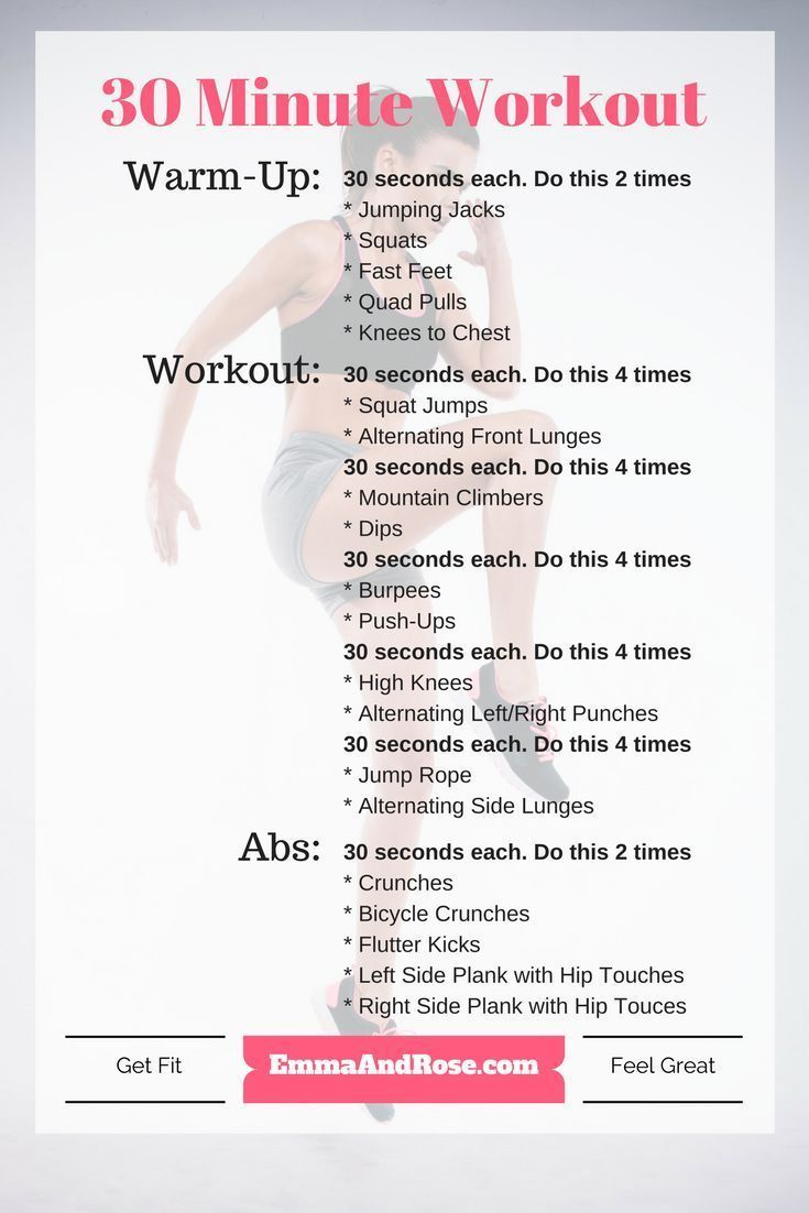 30 Minute Bodyweight Workout. Find this and more workouts at www.EmmAndRose.com