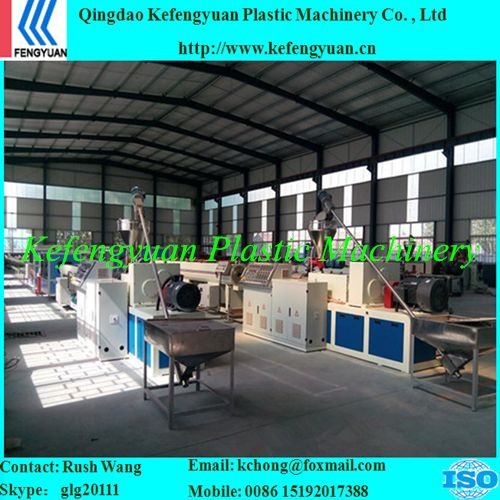quality products pvc drain pipe water supply pipe machine making production manufacturing extruding machine/pvc machines