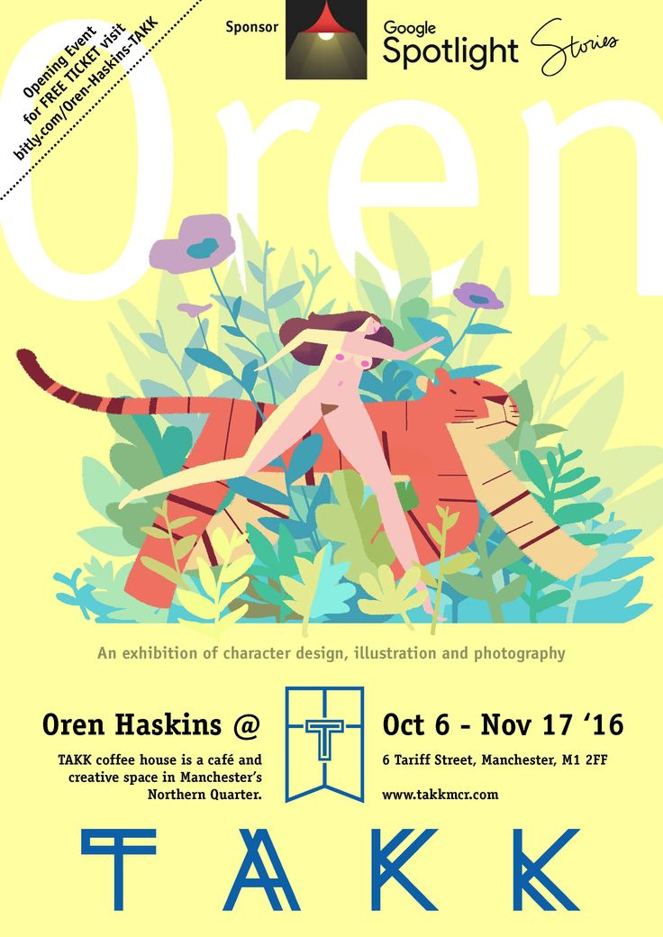Oren's exhibition at TAKK in Manchester. Opening is next Thursday Oct 6th. You are all welcome. Please see the link in the image to register.