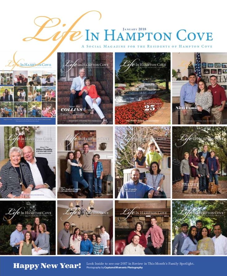 Happy New Year! Meet all the families from 2017 in the January 2018 issue of Life in Hampton Cove!   We appreciate Chase Henderson, Hampton Cove resident and owner of Allstate, for Sponsoring the Family Spotlight pages. (256) 539-6611 6138 Highway 431 South Suite C, Brownsboro AL 35741  Family Spotlight photography by Captured Moments Photography. 256-417-0072 http://www.capmopro.com