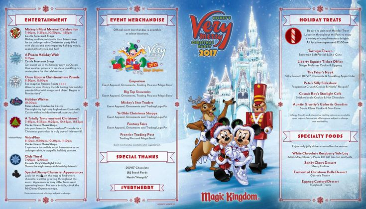 2017 Mickey's Very Merry Christmas Party map