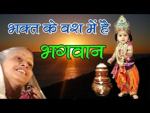 Shree Krishna bhajans good morning msg(3) - YouTube