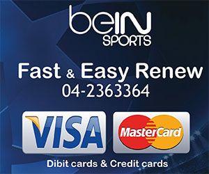 online-renew-bein-sports, online renew ,bein sports renew ,beinsport renew ,bein renew, bein conline