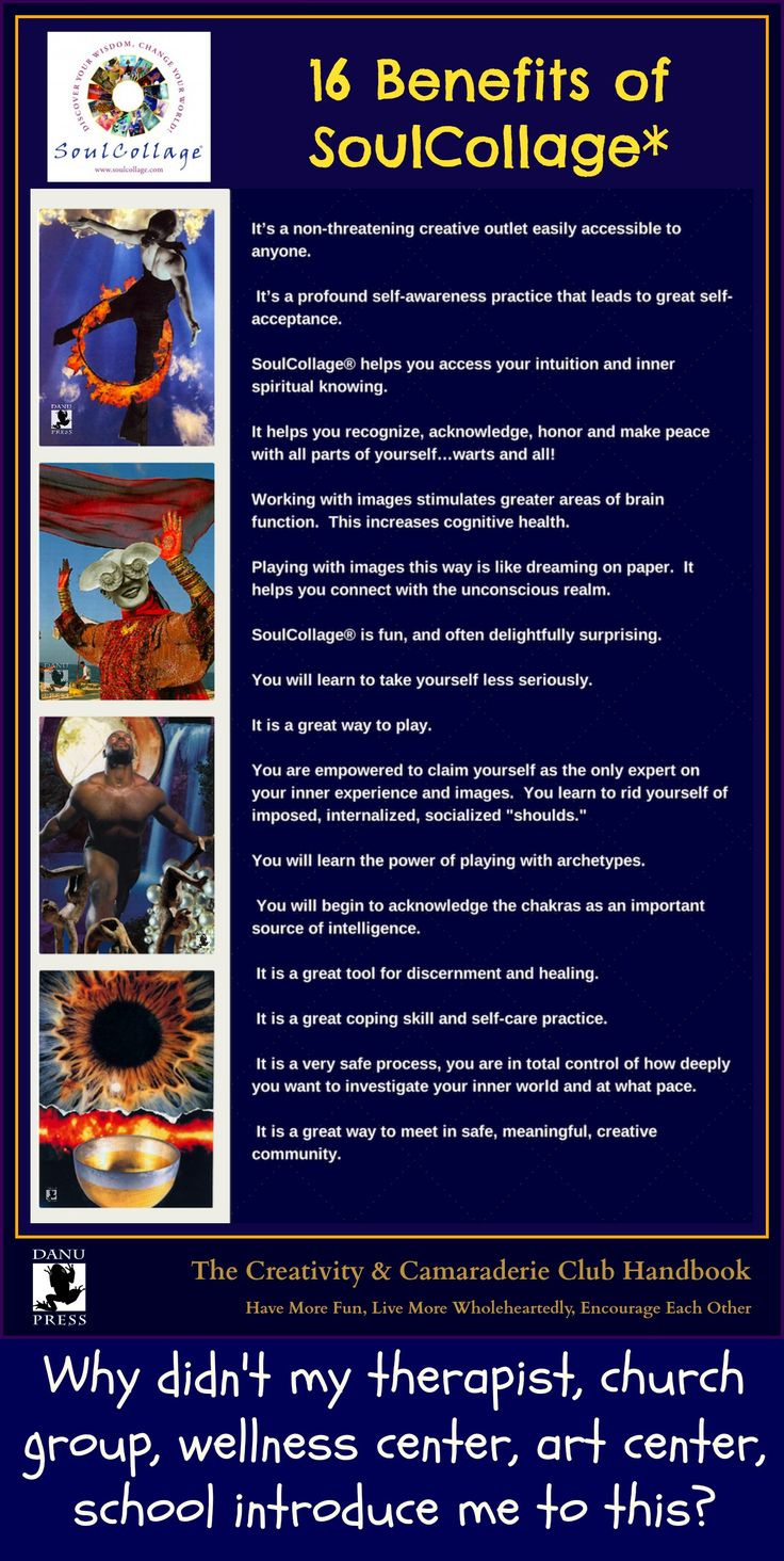 SIXTEEN BENEFITS OF SOULCOLLAGE.  Click through to learn more and the links to get you started..... Are you ready to play in a meaningful way?